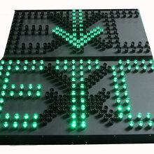 供应山东高速ETC信号灯图片