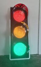 供应新疆乌鲁木齐,甘肃交通信号灯