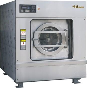 沈陽洗衣設備