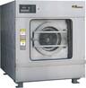 沈阳洗衣厂设备