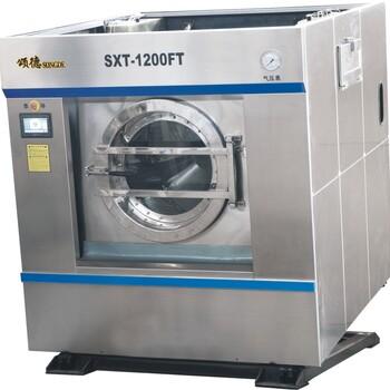沈阳大型洗衣设备价格