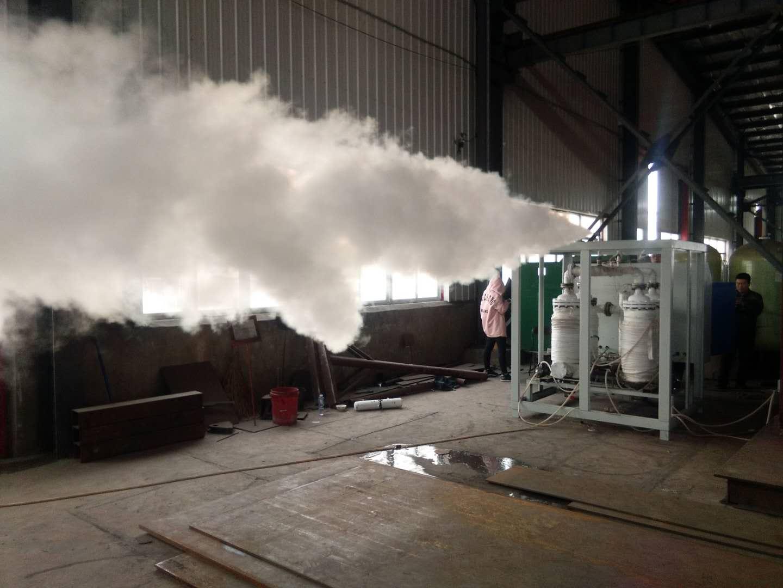 沈阳热水工程电磁蒸汽发生器空气能热泵