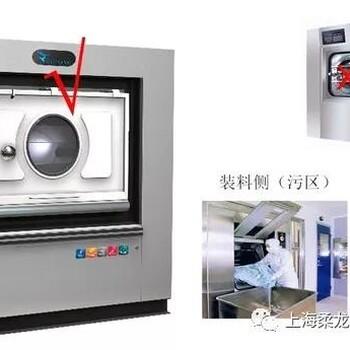 医院卫生隔离式洗衣设备更新升级改造