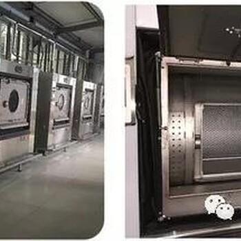 供應醫院隔離洗衣機醫用隔離洗衣機