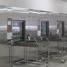 供應室綜合方案設計