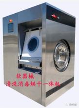 软器械织物清洗消毒机隔离式(双扉)洗衣机图片