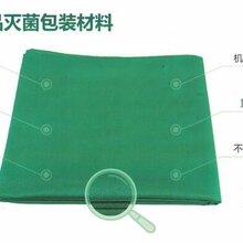 供应室医用灭菌包装材料医用包装及封包材料图片