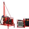 厂家直供山地钻机质量保证价格优惠