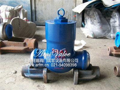 H41Y-250C高压升降式止回阀