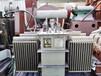 810KVA整流变压器