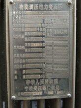 SZ7—800三相有载调压电力变压器图片
