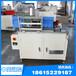 厂家供应铝模板液压单排冲孔机铝模板快加工设备首选