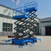 升降机专卖毕节升降机遵义移动剪叉式升降机