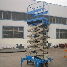 定制生产宁德常规移动式升降机武夷山升降平台