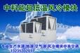 徐州小区空气源热泵机组施工方案