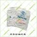 石膏粉表面覆膜防潮编织袋供应