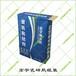 宏宇陶瓷店销售用瓷砖胶包装袋
