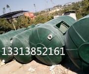 漳州化粪池,漳州优质玻璃钢化粪池,漳州整体化粪池图片