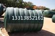 漳浦波汶式玻璃钢化粪池,一体化化粪池