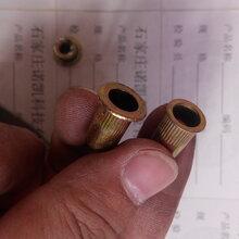 拉鉚螺母標準,拉鉚螺母開孔尺寸,拉鉚螺母的制作過程