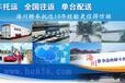 北京到海口三亚汽车几天到A多少钱A4S托运庄家