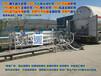 供应LNG槽车卸车低温软管富瑞特装槽车金属软管DN50卸车管查特软管价格便宜质量佳