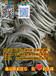 加气站lng卸车软管LNG加气站槽车不锈钢法兰耐低温卸车软管尺寸