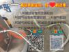 厂家订制LNG枪头保护防漏型加气软管lng加气站专用低温软管秦皇岛低温加液软管