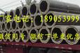 周口建筑圆柱模板、周口圆柱木模板装卸车安全操作规则介绍!