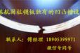 欢呼!上海圆柱模板、浦东圆柱子木模板让您彻底告别钢摸板生锈啦!