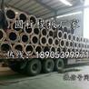 邵阳圆柱木模板