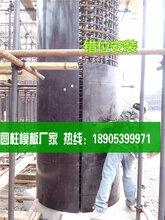 武汉圆柱模板充满挑战的荆州圆柱木模板创新路!图片