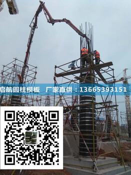 温州圆柱模板圆柱木模板圆柱子模板产品质量是首位