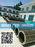 武漢圓柱模板廠家推薦武漢圓柱模板質量靠譜!武漢圓柱模板鋼帶有多長