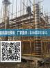 永州圓柱木模板
