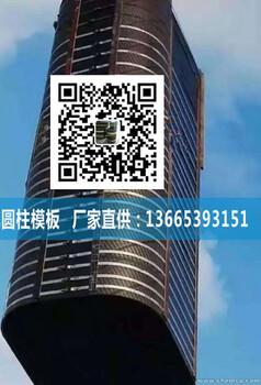 武汉圆柱模板——黄石圆柱模板在大雄宝殿建设中再现仿古建筑的艺术美