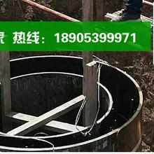 永州圆柱模板检查井使用开斜槽_永州圆柱木模板内部十字架支撑图片