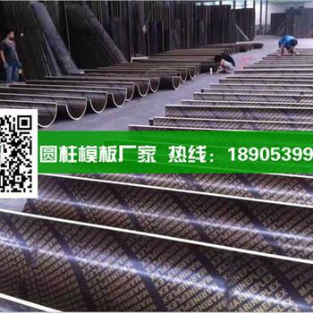 北京房山圆柱模板