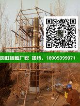 上海圓柱木模板低價格與高品質上海圓柱模板質量區別圖片