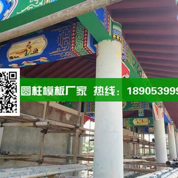 成都圆柱模板圆柱子模板厂家告诉您木质圆柱模板的优势
