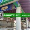贵阳桥梁圆柱模板价格新闻量身定制,贵阳圆柱模板多少钱一平方?
