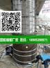 深圳圆柱木模板