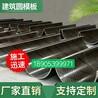 深圳木圆柱模板深圳圆柱木模板厂家的发展新方向敢想才有未来