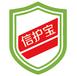 常州辦公文檔加密CAXA機械圖紙加密信護寶防泄密軟件數據安全引領者