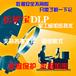 福州文件加密_信护宝DLP数据脱敏系统_莆田加密软件_厦门防泄密自动强制加密