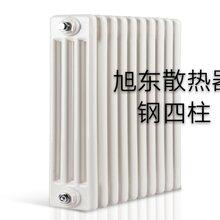 旭东暖气片丨钢制散热器系列丨钢三柱暖气片丨四柱钢制散热器图片