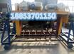发酵设备堆肥发酵翻堆机