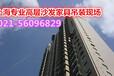 上海閔行區吊裝上樓公司