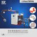 供应领新聚氨酯耳塞高压发泡机设备