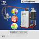 供應領新聚氨酯玩具類發泡機械低壓pu發泡機